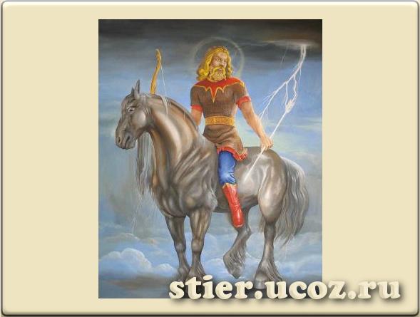 талисманы, славянские боги