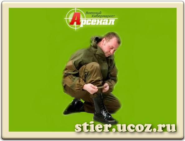 военная униформа по фен шуй